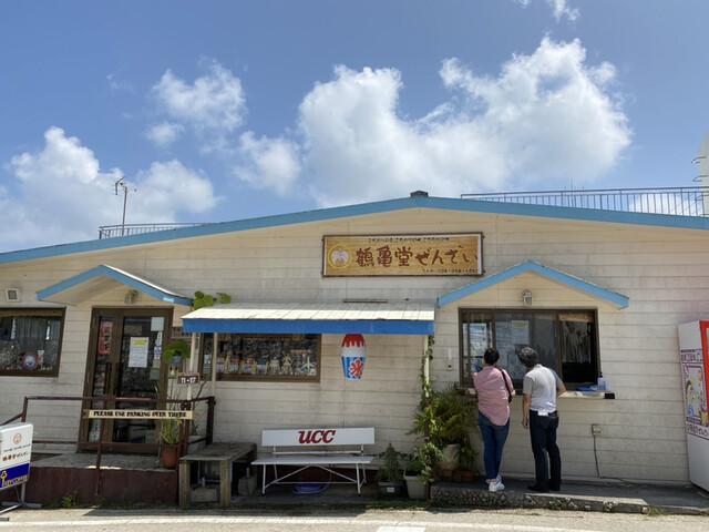 沖縄ぜんざい 鶴亀堂ぜんざい