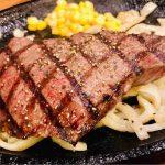 那覇&沖縄本島南部でランチに行きたい安い&美味しいステーキ店10選