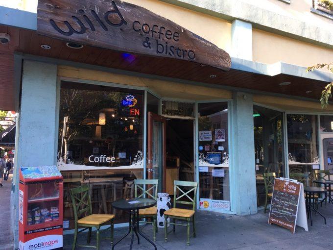 ビクトリア ワイルドコーヒー&ビストロ