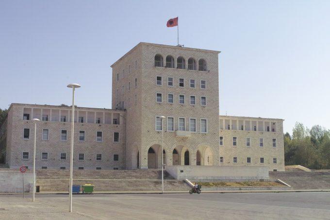 ティラナ大学