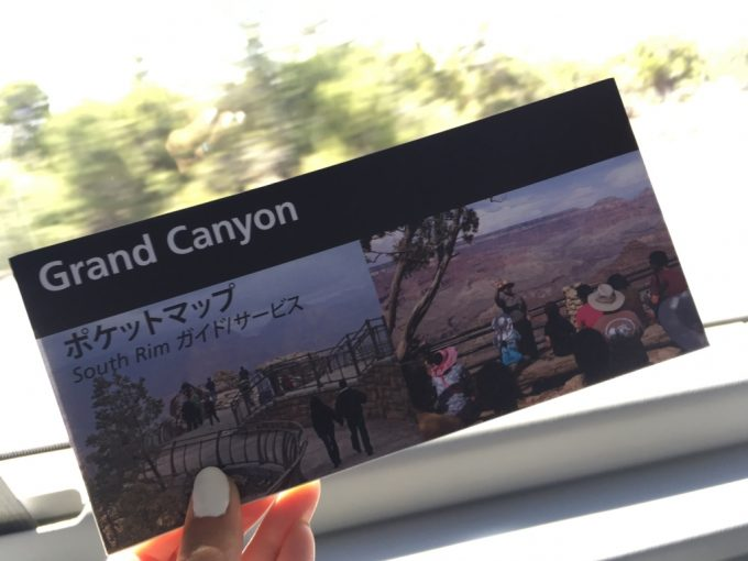 グランドキャニオン チケット
