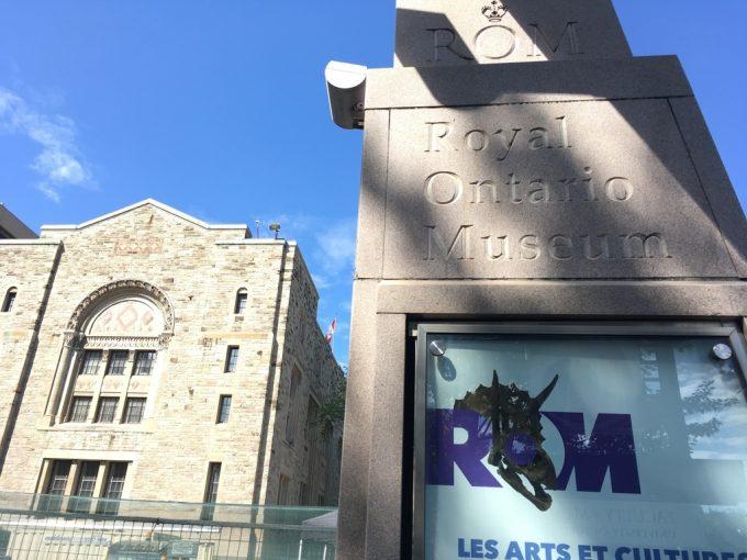 Royal Ontario Museum 2