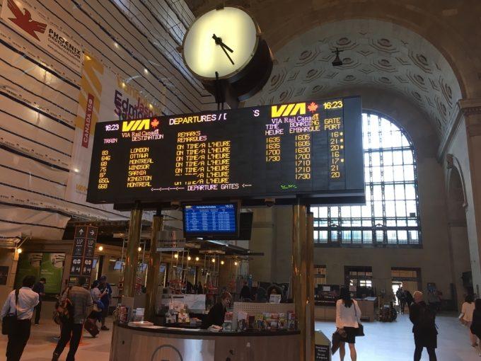 Union Station 掲示板