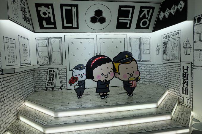 釜山タワー内部