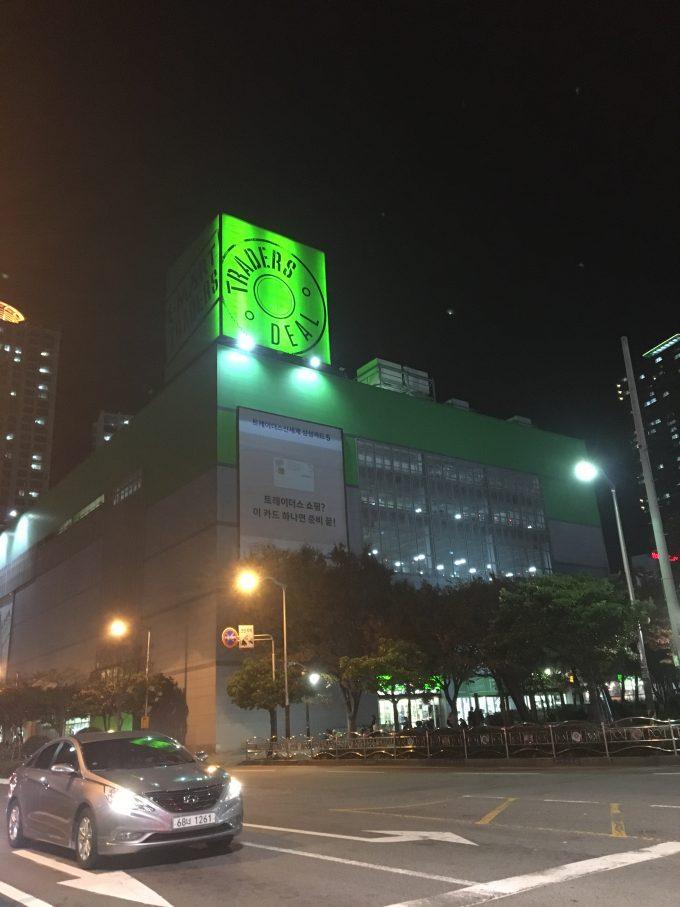 釜山大型スーパー