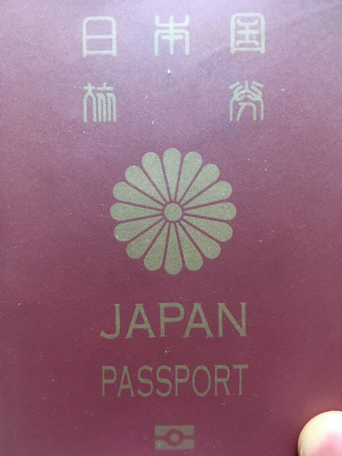 パスポート(渡航目的や期間によってはビザ)