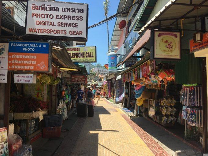 ピピ島 Tong Sai Village
