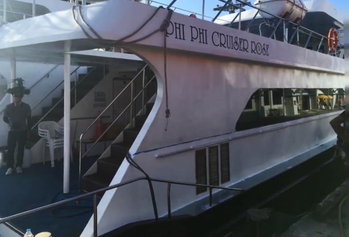 pipi island access 3-2