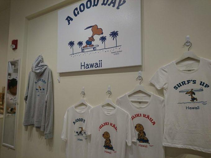 MONI Honolulu shirt