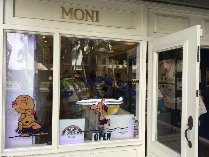 MONI Honolulu