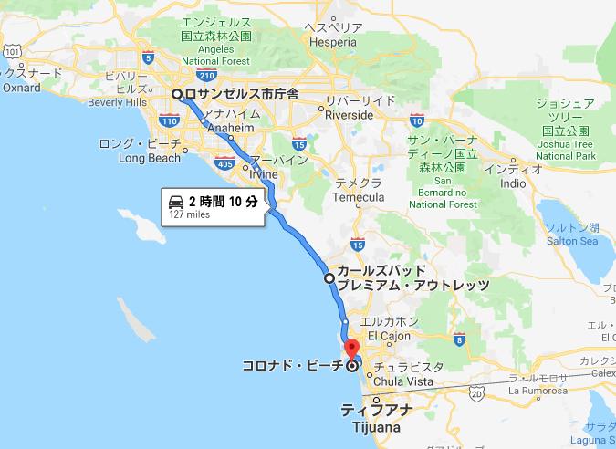 ロサンゼルス ドライブマップ