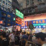香港で絶対食べたい!激うま点心を厳選
