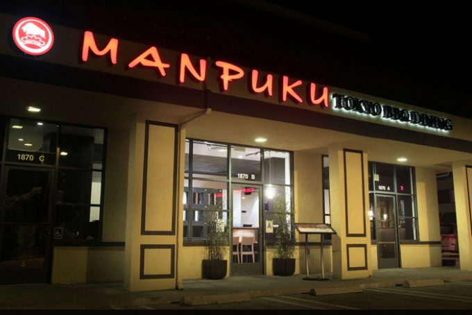 MANPUKU