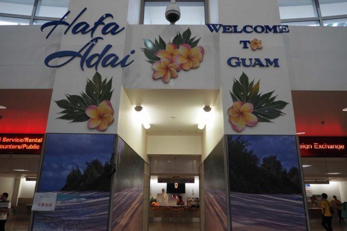 グアムへの渡航について