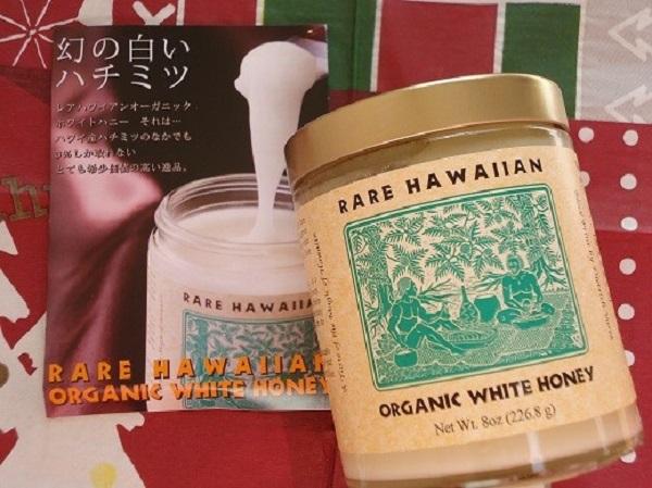 ハワイ お土産 オーガニックホワイトハニー