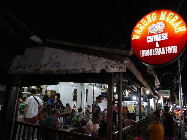 バリ島のローカル食堂ってどんな感じ?