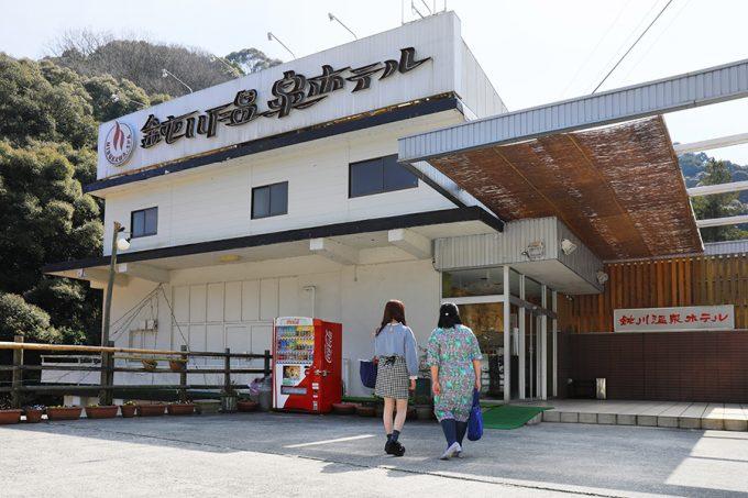 鈍川温泉・鈍川温泉ホテル