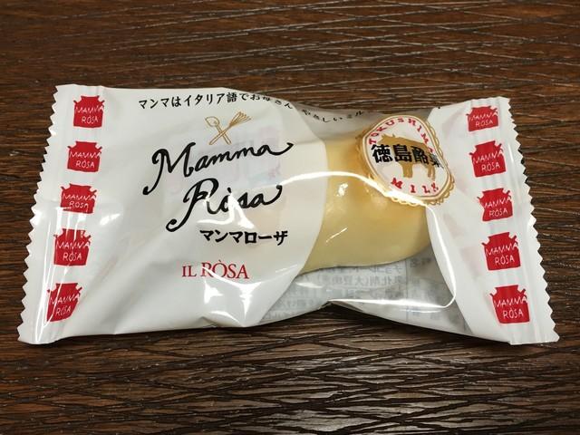 IL ROSA 脇町店 マンマローザ