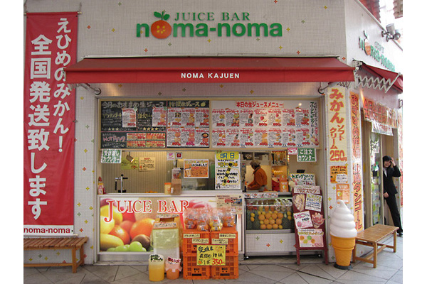 のま果樹園 松山大街道店 noma-noma