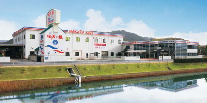 伯方塩業㈱大三島工場