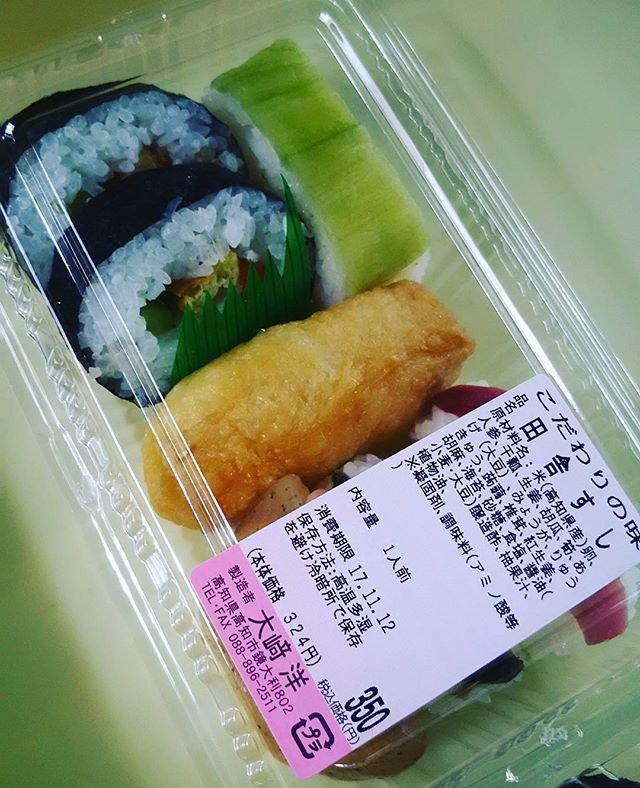 日曜市 田舎寿司