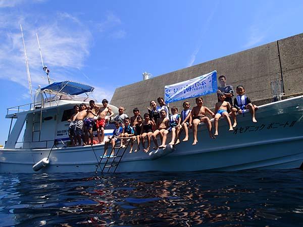 船釣り体験in黒潮実感センター