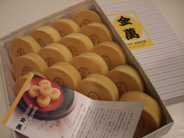 秋田銘菓で人気の金萬