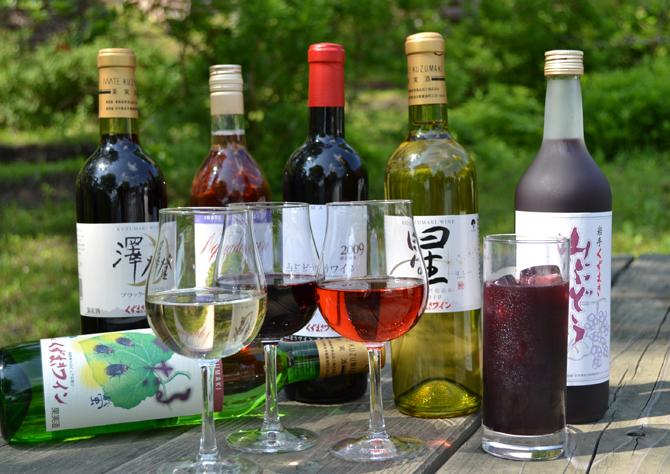 葛巻ワイン