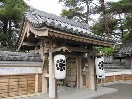 仙台武家屋敷