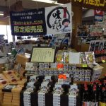 秋田に来たら一度は行きたい!人気の道の駅