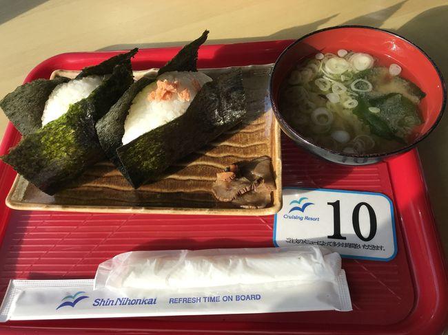 秋田フェリーターミナル