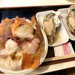 【青森県】おいしい朝活・モーニング・朝ごはんのおすすめ