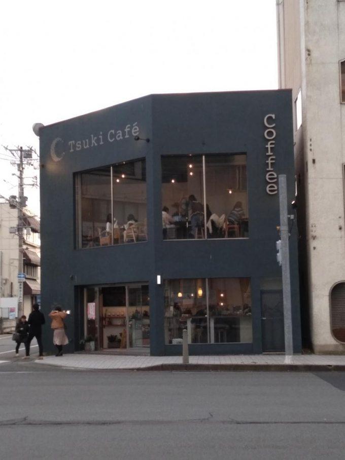 山形 tsukicafe