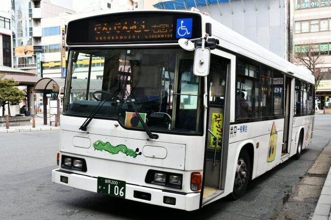 岩手県あるある でんでん虫バス
