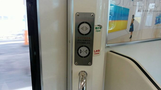 電車のドアは押しボタン式
