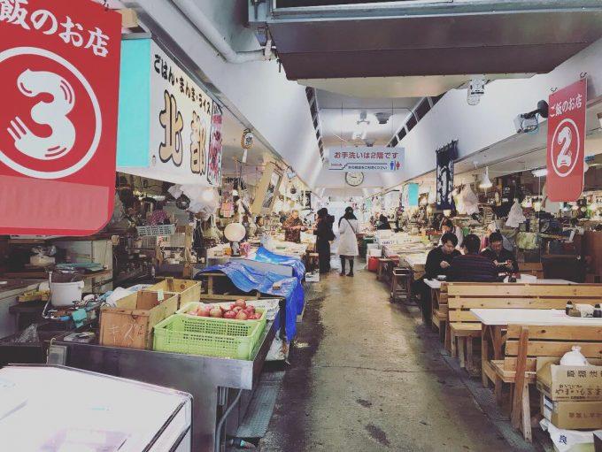 青森海鮮丼 青森魚菜センター
