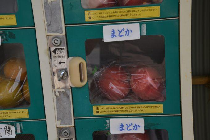 福島 桃の自販機