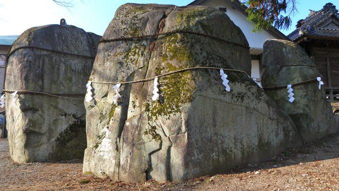 岩手 パワースポット 三ツ石神社
