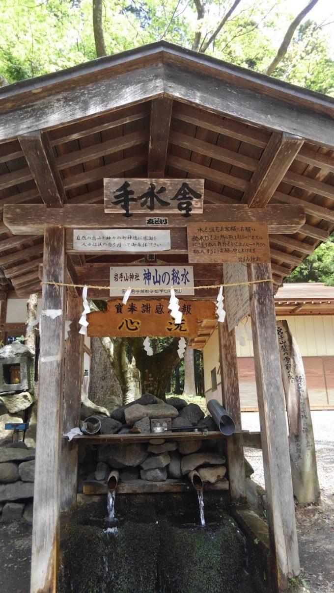 岩手 パワースポット 岩手山神社 雫石町