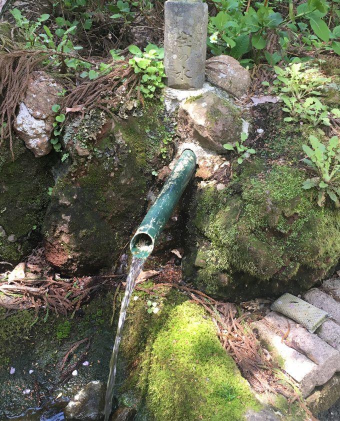 福島県 パワースポット 磐椅神社 宝の水