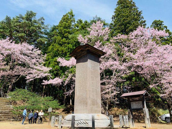 福島県 パワースポット 土津神社