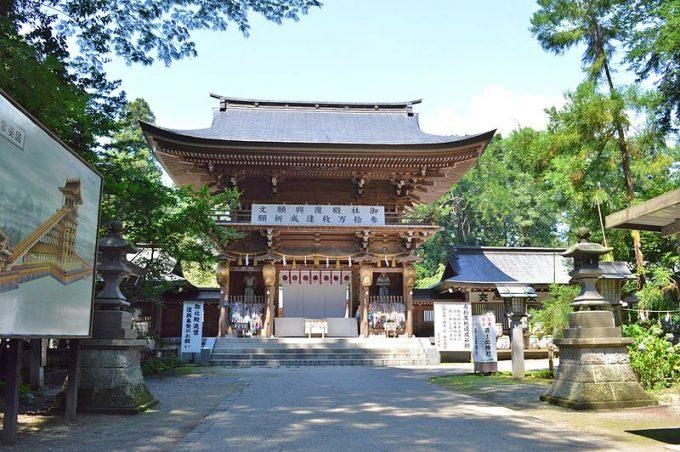 福島県 パワースポット 伊佐須美神社