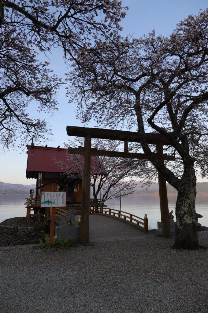 秋田 パワースポット浮木神社