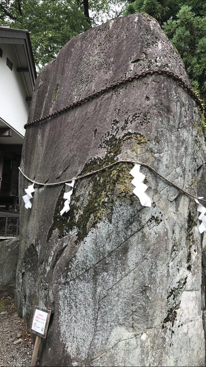岩手 パワースポット 三ツ石神社 鬼の手形