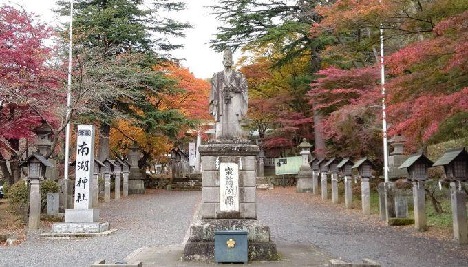 福島県 パワースポット 南湖神社