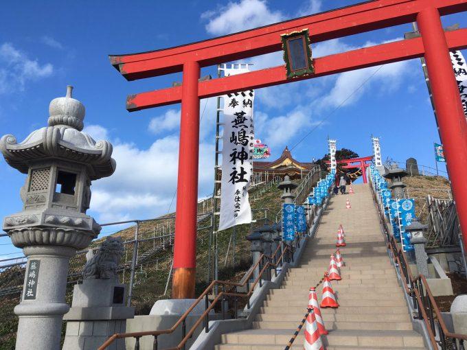 青森 パワースポット蕪島神社