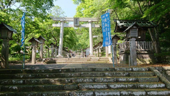 福島県 パワースポット 南湖神社 白河