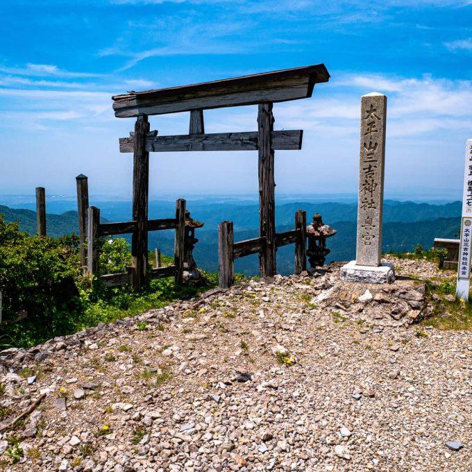 秋田 パワースポット太平山三吉神社 奥宮