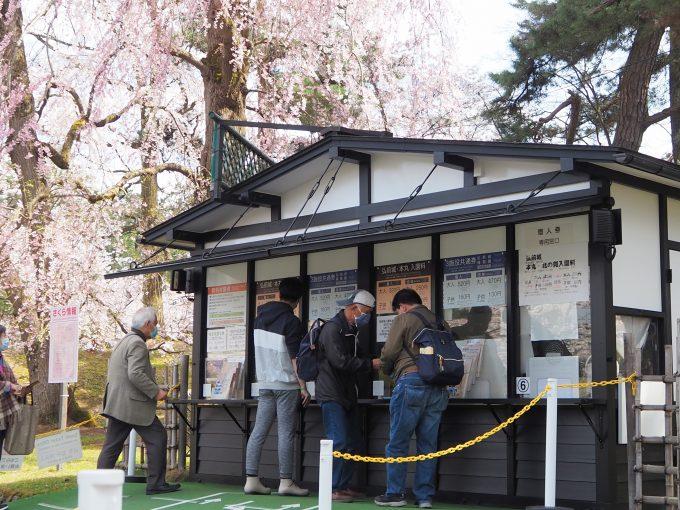 弘前公園 発券所