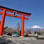 自分史上最高の「自分」になろう! 霊峰・富士がそびえる静岡県でパワースポットめぐり